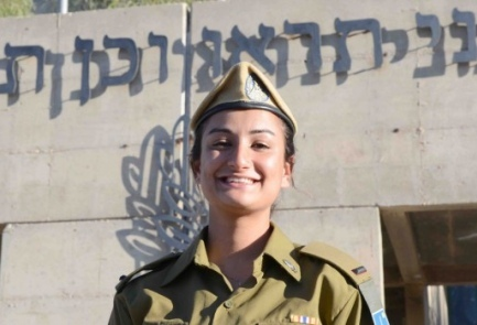 Deaf combat intelligence soldier awarded IDF officer's stripes