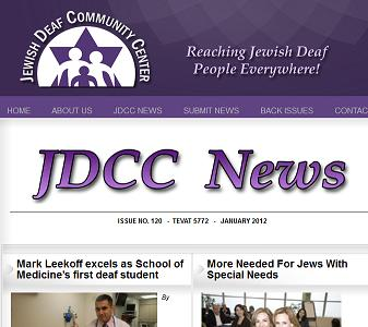 JDCCNews_front