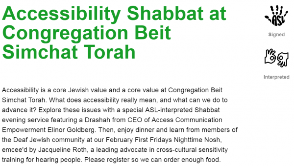 Accessibility Shabbat - NYC, Feb 2