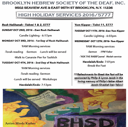 High Holiday Services Nyc Jewish Deaf Community Center